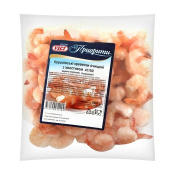 Креветки Vici Королевские очищенные с хвостиком варено-мороженые 41/50 500г - купить, цены на МегаМаркет - фото 1
