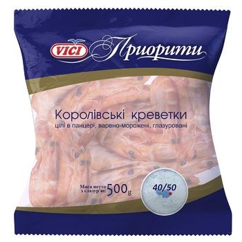 Креветки Vici Королевские в панцире варено-мороженые 40/50 500г