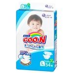 Goo.N Diapers 9-14kg 54pcs