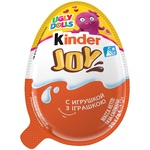Kinder Joy For Girls With Two-Layer Milk And Cocoa Paste And Wafer Balls Covered With Cocoa Filled With Milk Cream And With Toy Inside Egg 20g