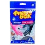 Рукавички для прибирання Фрекен Бок Pink&Black нітрилові М 8шт