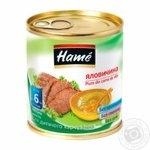 Hame Beef Pure 100g