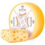 Сыр Звенигора Маасдам оригинальный полутвердый 45% весовой