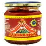 Best Adjika 200g