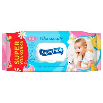 Серветки вологі Superfresh для дітей і мам 120шт
