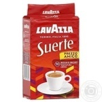 Кава Lavazza Suerte мелена 250г - купити, ціни на Novus - фото 1