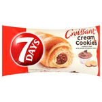 7 Days Hazelnut Cream Croissant with Pieces of Cookies 60g