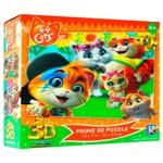 Пазли 3D 44 Cats 63 деталі