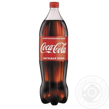 Coca-Cola Strongly Carbonated Drink 1,5l - buy, prices for Novus - image 2