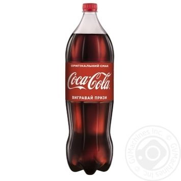 Coca-Cola Strongly Carbonated Drink 2l - buy, prices for Novus - image 2