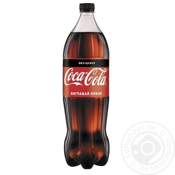 Coca-Cola Zero Strongly Carbonated Drink 1,5l