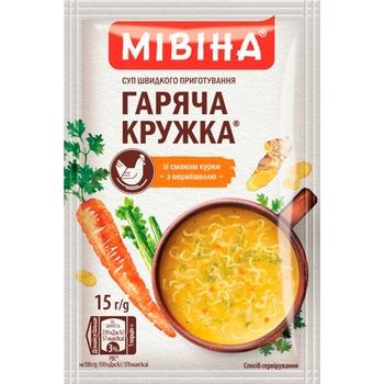 MIVINA® Hot Mug Chicken soup with Noodles 15g - buy, prices for MegaMarket - image 1