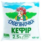 Кефир Слов'яночка 2,5% 425г