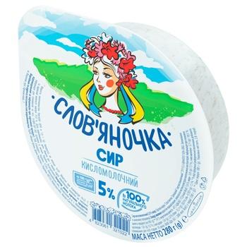 Slovianochka Homemade Curd 5% 280g - buy, prices for CityMarket - photo 2