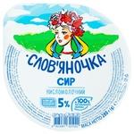 Slovianochka Homemade Curd 5% 280g