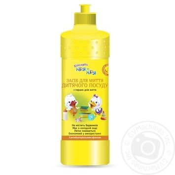 Pirana Means Children's For Dishes With Antibacterial Effect 0.5L - buy, prices for CityMarket - photo 1