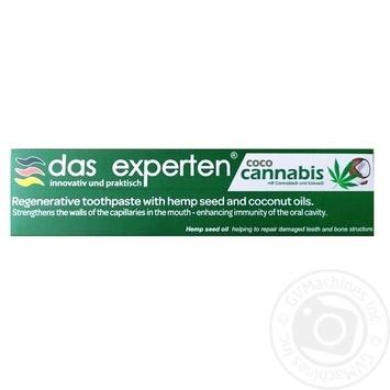Зубная паста Das Experten Coco Cannabis 70мл