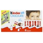 Шоколад Kinder Chocolate Т8 молочный 100г