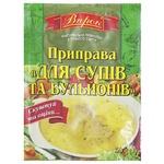 Приправа Впрок для супов и бульонов 30г