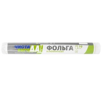 Фольга Чистая ВыгоДА! алюминиевая 10м - купить, цены на Varus - фото 1
