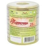 Pannochka SKO Cover for Canning 25pcs