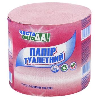Туалетная бумага Чистая ВыгоДА! розовая