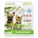 Priroda ProVet Stop-Bio Collar Against Fleas for Cats 35cm