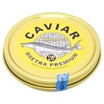 "Caviar ""dalryba"" llc sturgeon black chilled 200g can Ukraine"