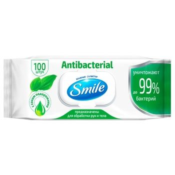 Влажные салфетки Smile Antibacterial 100шт
