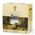 Marani Marnis white dry wine 12,5% 3l
