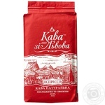 Кава Кава зі Львова Еспрессо натуральна смажена мелена 225г - купити, ціни на Novus - фото 1