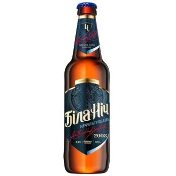 Пиво Чернігівське Біла Ніч темне нефільтроване 5% 0,5л