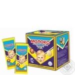 Молоко згущене Первомайський МКК незбиране з цукром 8.5% 15г - купити, ціни на Novus - фото 1