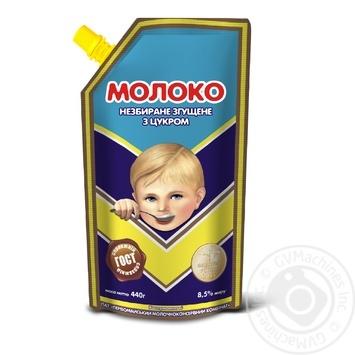 Молоко Первомайський молочноконсервний комбінат незбиране згущене з цукром 8,5% - купити, ціни на Novus - фото 1