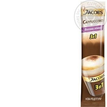 Напиток кофейный Jacobs 3в1 Cappuccino в стиках 12.5г