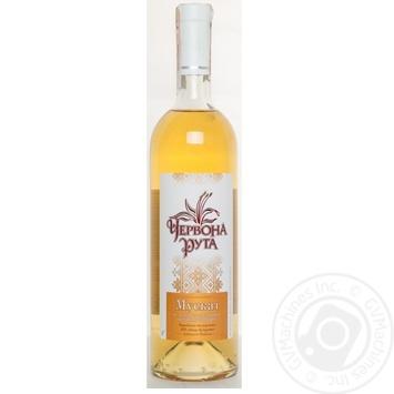 Chervona Ruta Muscat white semi-sweet wine 9.5% 0,75l