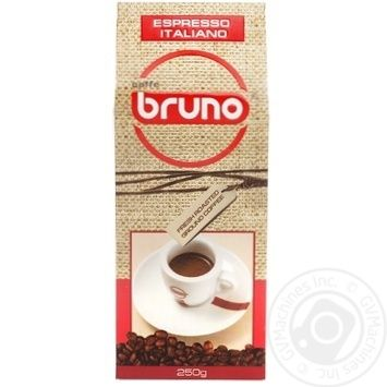 Кава Бруно Эспрессо Итальяно натуральный жареный молотый 250г Италия