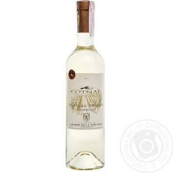 Вино Chateau Cotnar белое сухое 0,75л