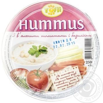 YoFi! With Basil And Dried Tomatos Hummus