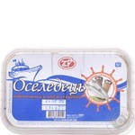 Fish herring Cherkassyryba with spices preserves 300g Ukraine