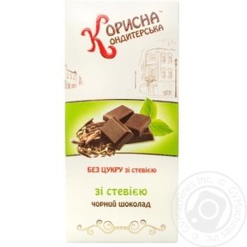 Шоколад черный Полезная кондитерская со стевией 100г