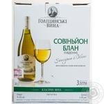Wine Holytsynskye vyna white semisweet 12% 3000ml tetra pak Ukraine