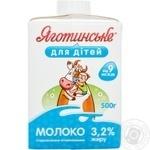 Молоко Яготинское для детей стерилизованное с 9 месяцев 3.2% 500г