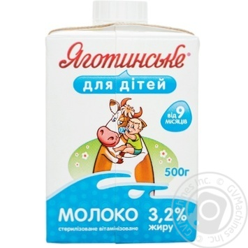 Sterilized milk for children Yagotinske for 9+ months babies 3.2% 500g