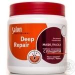 Маска Salon Professional Глубокое восстановление масло зародышей пшеницы-кератин для длинных и секущихся волос 500мл Украина