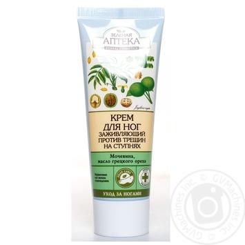 Cream Zelenaya apteka for feet 50ml
