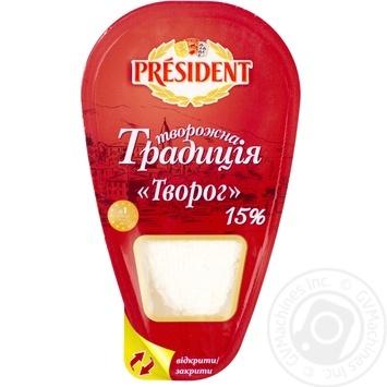 Творог Президент Творожная традиция 15% 250г Украина