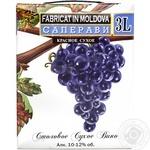 Wine saperavi Alianta vin red dry 12% 3000ml tetra pak Moldova