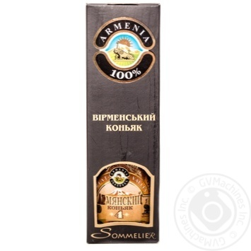 Коньяк Армянский 0.5л 4 зірки 41% GVA 005 к/у