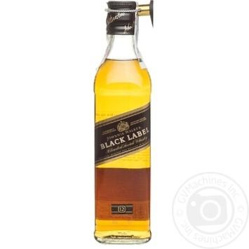 Johnnie Walker Black Lable Old Scotch Wiskey